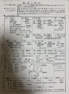 IMG_0137 2.jpg